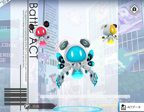 愛くるしいお友達ロボットMix-chan