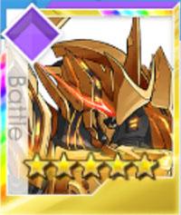 自由への輝きアメノハバキリ