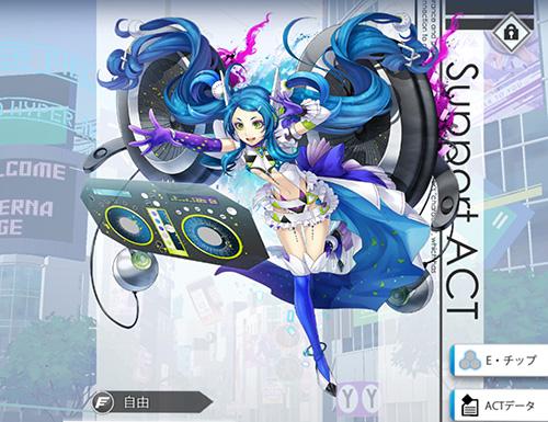崩壊世界の歌姫ローレライ