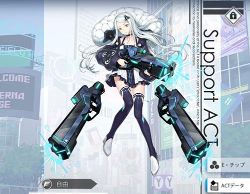 空間を制する女狙撃手ヴィミラニエ