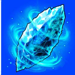 氷神の欠片