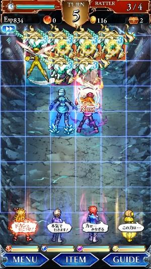 異世界への扉5_BATTLE3