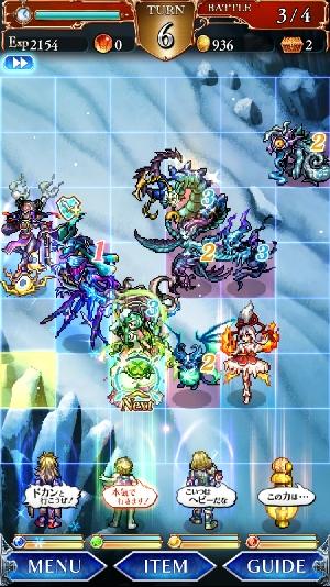 雪の思い出5_BATTLE3