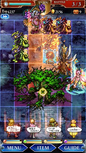 燃える平原4_BATTLE3